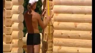 building log home