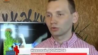 Тренажер Долинова Похудей