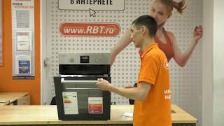 Відеоогляд духової шафи LERAN EO 4364 IX зі спеціалістом від RBT.ru