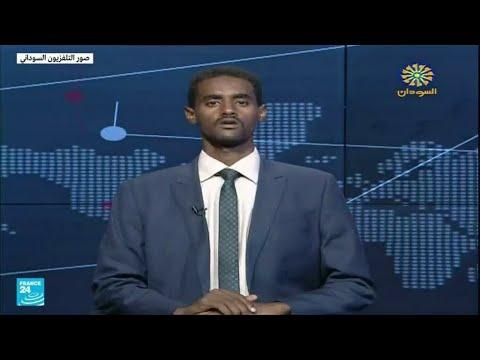 بيان التلفزيون السوداني بشأن إحباط محاولة انقلاب في البلاد