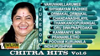 Evergreen hits of k s chithra vol - 06 | malayalam film songs