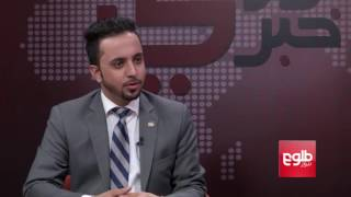 TAWDE KHABARE: Ghani's Remarks on  International Youth Day