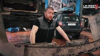 Проводка Land Rover | Не працює парктронік | Корисна інформація про ремонт | LR WEST