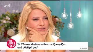 Entertv:Tα δάκρυα της Μαρίας Μπεκατώρου για την αδελφική της φίλη που