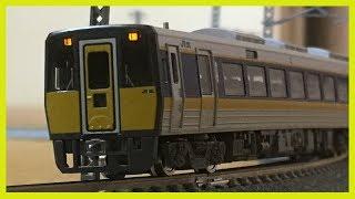【Nゲージ】TOMIX キハ187系(スーパーいなば)  鉄道模型走行動画
