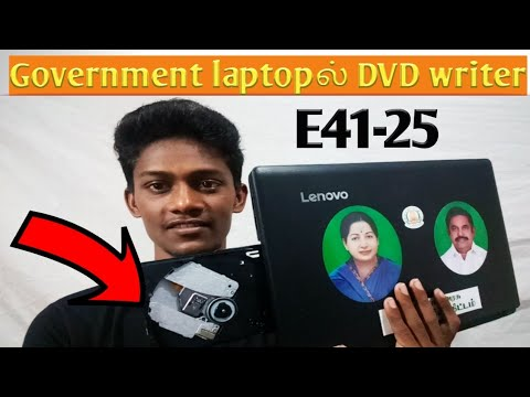How To Cd Dvd Drive Install 2019 Government Laptop E41-25,e41-15 / How To Fix DVD Writter In E41-25