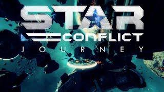 Star Conflict: Journey - Трейлер