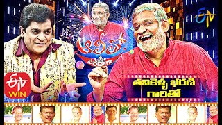 Alitho Saradaga | Tanikella Bharani (Actor,Writer,Director) | 4th January 2021 |  Full Episode | ETV
