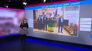 ظهور حرس نسائي في السودان يثير جدلا