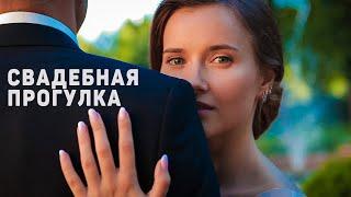 Свадебная прогулка Ярославль