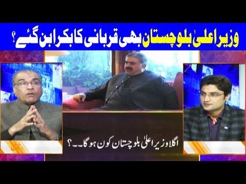 Nuqta E Nazar With Ajmal Jami - 9 January 2018 - Dunya News