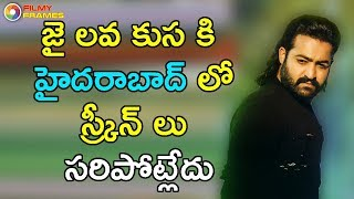 Unbelievable screen count in hyderabad for jr ntr jai lava kusa raasi khanna | filmy frames