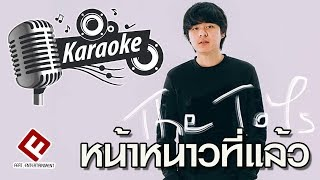 THETOYS - หน้าหนาวที่แล้ว Karaoke คาราโอเกะ - FEAT ENTERTAINMENT