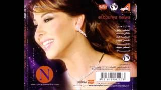 نانسي عجرم - مستنياك ( نسخة أصلية )