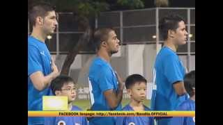 Chieffy reacts to Hong Kong racist abuse