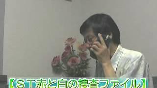 「ST赤と白の...」志田未来&芦名星「信長のシェフ」 「テレビ番組を...
