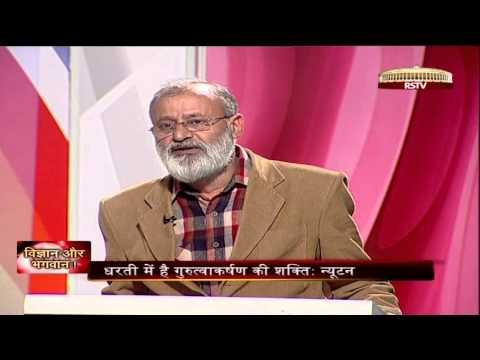 Sarokaar - Existence of God Vs Science