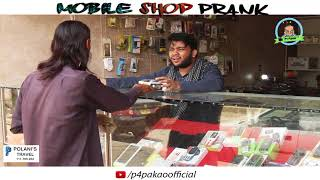 | Mobile Shop Prank | By Nadir Ali And Team In | P4 Pakao | 2018
