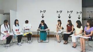 りえりー×まりんか×がっきゅ』(ヒヨッコ)VS『堀江由衣×神田朱未×たか...