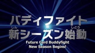 Future Card Buddyfight Battsu PV1 フューチャーカード バディファイト バッツ ト.