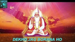 Kabir Bhajans   Sadho Dekho Jag Baurana   Learn Devotional Music   Divya Music