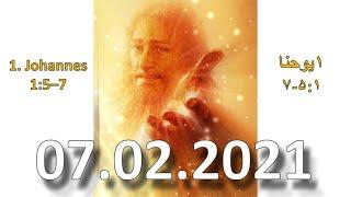 IEC Farsi Church Live Stream 7/02/2021 کلیسای فارسي