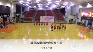 Publication Date: 2018-05-05 | Video Title: 跳繩強心校際花式跳繩比賽2016(小學乙一組) - 基督教聖