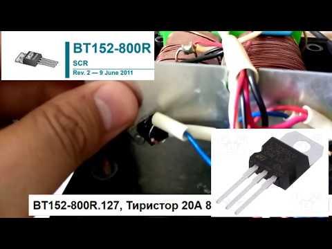 ОБЗОР: ОРИОН ВЫМПЕЛ - 07, автоматическое зарядное устройствоиз YouTube · Длительность: 3 мин33 с