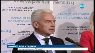 До днів, ми підписуємо з вами договір з Польщею на ремонт, Новини Нова (06.10.2015 р.)