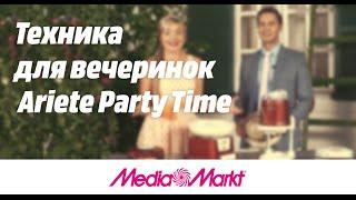 Обзор техники для вечеринок Ariete Party Time