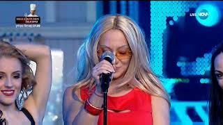 Download lagu Мария Илиева като Anastacia - I'm Outta Love - Като две капки вода