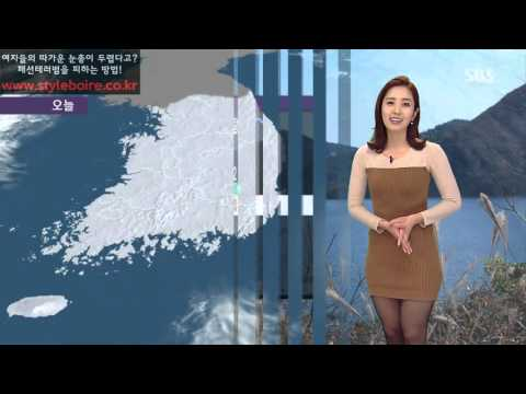 정주희 기상캐스터 20141223 Korea Weather Woman Girl Announcer