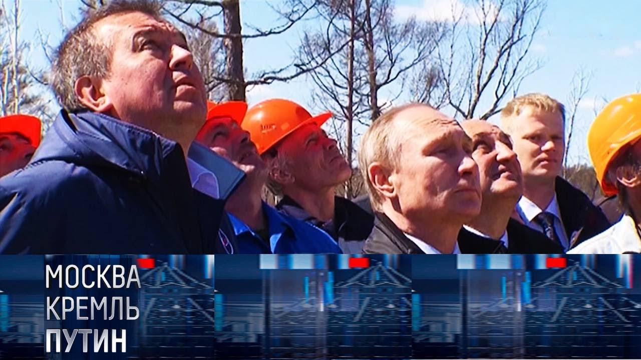 Спецсовещание и другие планы Путина. Анонс президентской недели. Москва. Кремль. Путин. от 11.04.21