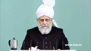 English Friday Sermon 6th January 2012 -PRESENTED BY KHALID QADIANI_clip0.mp4