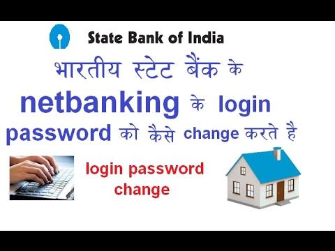 how to change login password