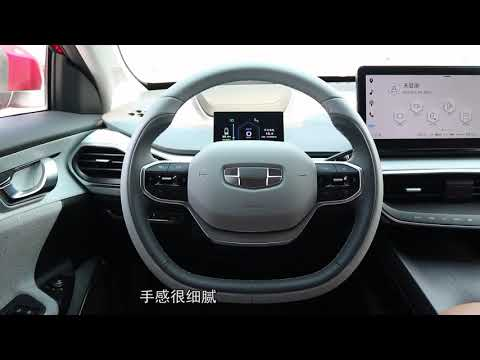"New ""Internet Celebrity"", Full-electric Geely Geometry A Test Drive & Review纯电动 ""新晋网红"" 试驾几何A 