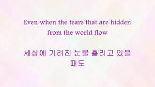 Super Junior - Happy Together [Han & Eng] MP3
