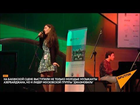 I am jazzman! Известные вокалисты и новички джаза выступили на одной сцене в Баку