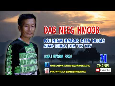 Dab Neeg Hmoob Sib Deev 2017