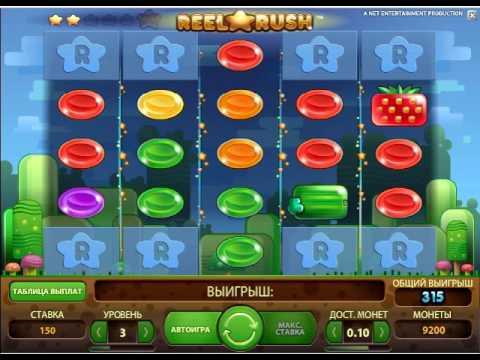 reel rush описание игрового автомата