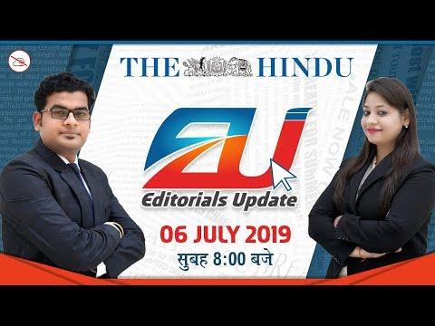 The Hindu Editorials Updates | 6 July 2019 | UPSC | Bank | SSC | Railway | 8:00 Am