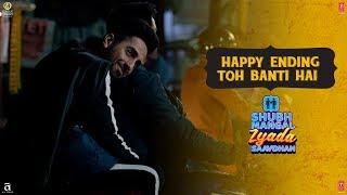 Happy Ending Toh Banti Hai Shubh Mangal Zyada Saavdhan In Theatres on 21st Feb 2020