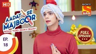 Video Aadat Se Majboor - आदत से मजबूर - Ep 18 - Full Episode - 26th October, 2017 download MP3, 3GP, MP4, WEBM, AVI, FLV November 2017