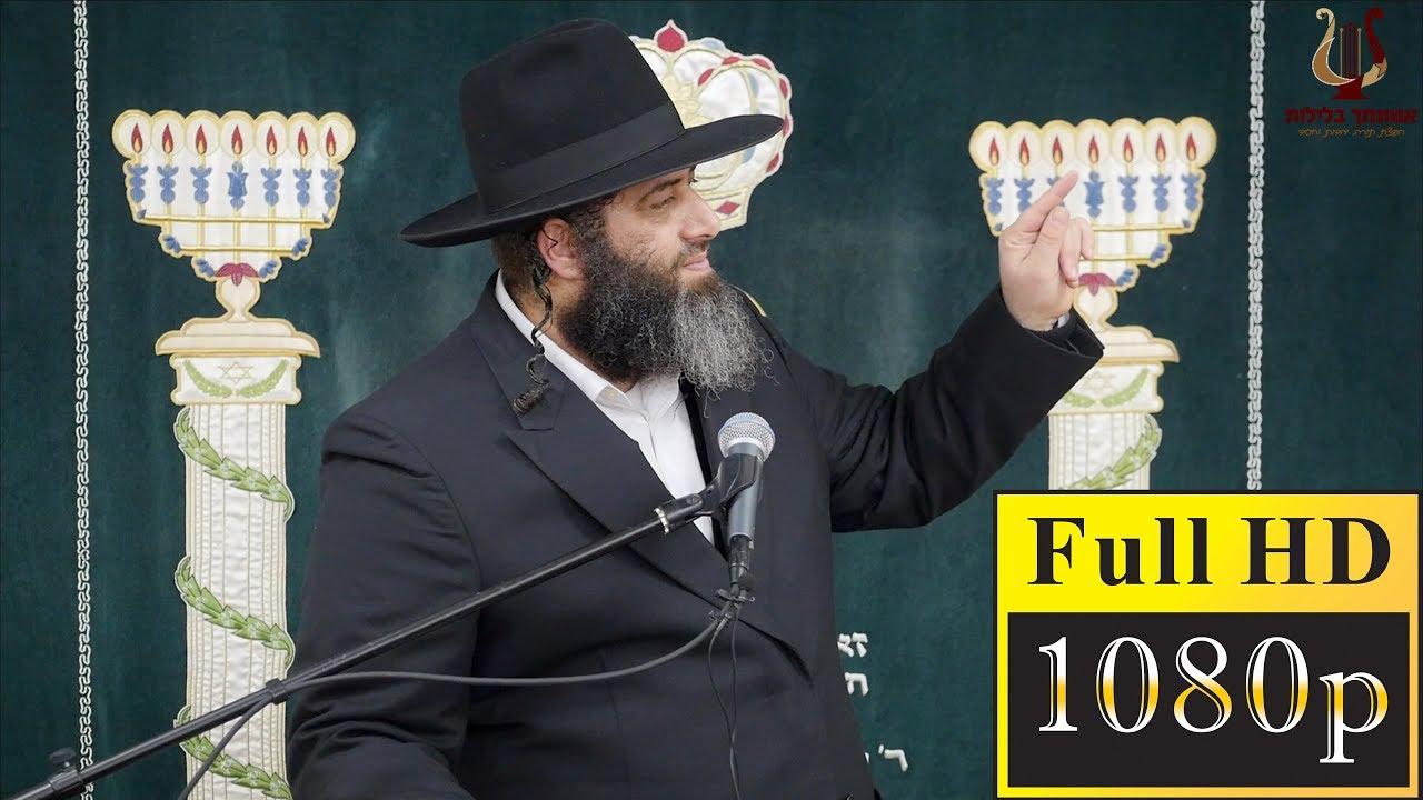 הרב רונן שאולוב - רחל אשת רבי עקיבא !!! חייה ומסירות נפשה ושכרה !!! קרית טבעון 12-12-2018
