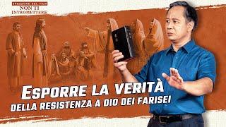 """Spezzone del film """"Non ti intromettere"""" - Esporre la verità della resistenza a Dio dei farisei"""