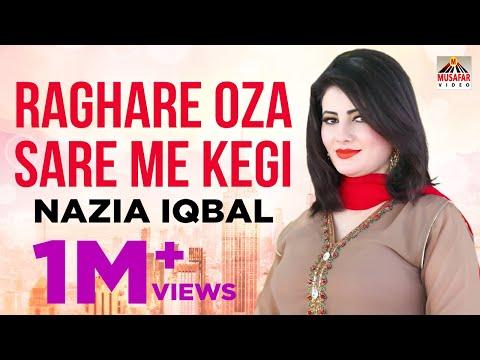 Pashto New HD Film JURAM O SAZA song - Raghare Oza Sare me Kegi By Nazia Iqbal