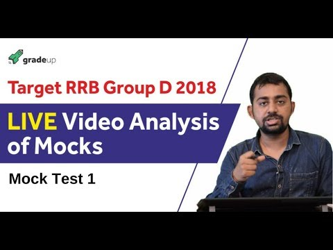 Target RRB Group D 2018  How to Solve Group D paper  Important Tips & Tricks