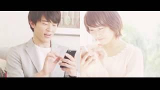 「CHINTAI二人でぺやさがし」コンセプト動画