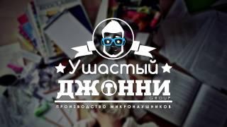 видео микронаушники в Красноярске