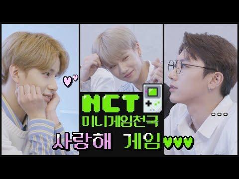 "NCT 미니게임천국 #2: 사랑해 게임 (""I LOVE YOU"" Challenge)"